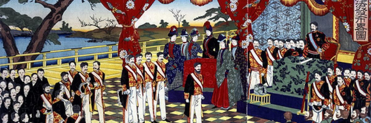 Emperor, Empress and dignitaries at the ceremony for the promulgation of the Constitution par Claremont Colleges Digital Library, Licence CC : BY-NC. Source [Flickr]