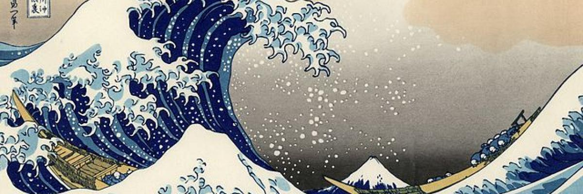 The Great Wave Off Kanagawa. Source [Wikimedia Commons]