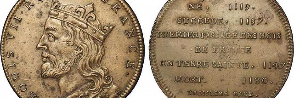 Série métallique des Rois de France, portrait de Louis VII. Source [Wikimedia Commons]