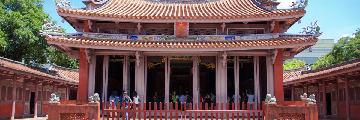 Confucius Temple par DavidSandoz, licence CC : BY 2.0. Source [Flickr]