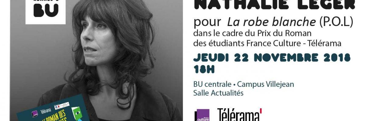 Affiche de la rencontre Nathalie Léger [Crédit photo : JFoley POL]