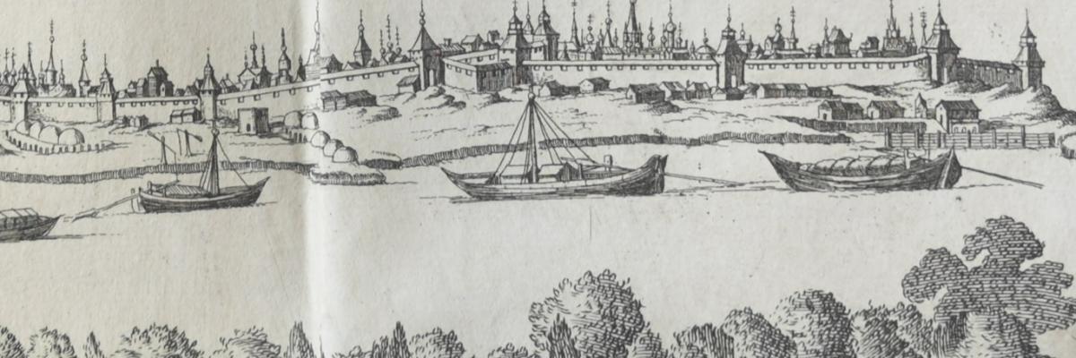 Extrait du Voyage d'Adam Olearius en Moscovie, Tartarie et Perse (cote 56726)