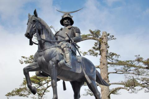 Date Masamune par jpellgen, licence CC : BY-NC-ND. Source [Flickr]