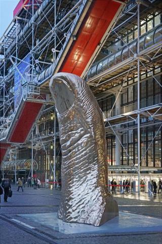 César au Centre Pompidou (Paris) par Jean-Pierre Dalbéra, licence CC : BY 2.0. Source [Flickr]